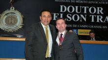 Carlão e Luiz Gustavo Martins Araujo Lazzari