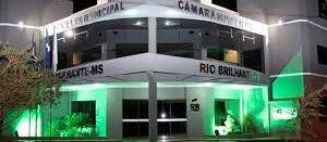 MPMS estima que foram desviados mais de R$ 370 mil na Câmara de Rio Brilhante