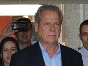 TRF4 nega recurso a Dirceu em decisão condenatória de processo da Lava Jato