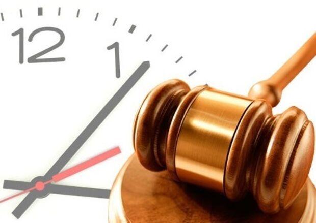 Poder Judiciário não tem expediente nesta sexta