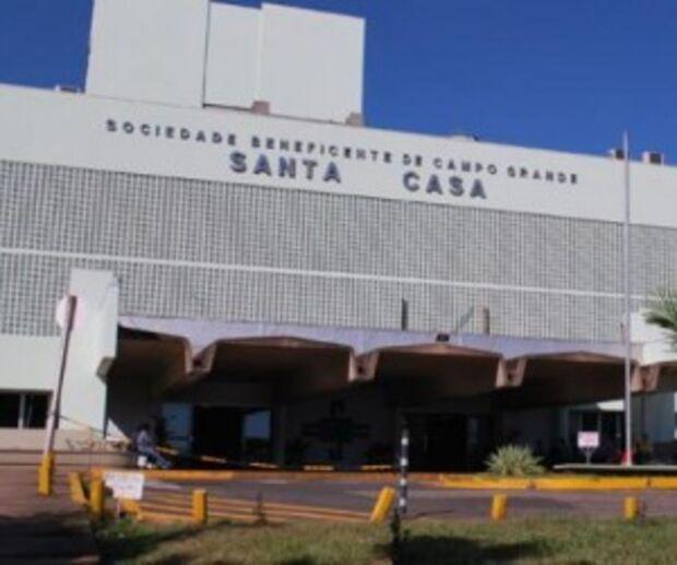 Santa Casa terá controle de acesso em Campo Grande