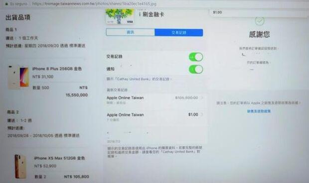 Hacker compra 502 iPhones por cerca de US$ 0,03
