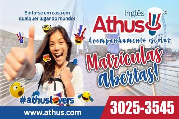 Athus Ingles