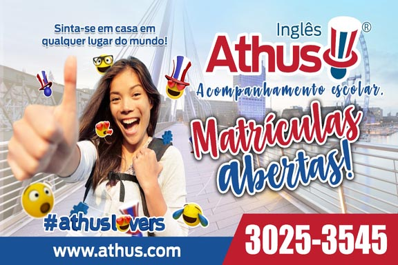Athus Ingles - Mobile
